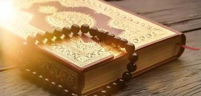 معلومات عامة عن اللغة العربية لغة القرآن