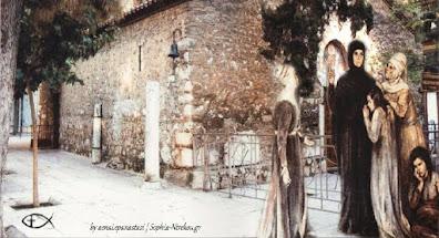 Η Αγία Φιλοθέη, κατά κόσμον Ρεβούλα Μπενιζέλου