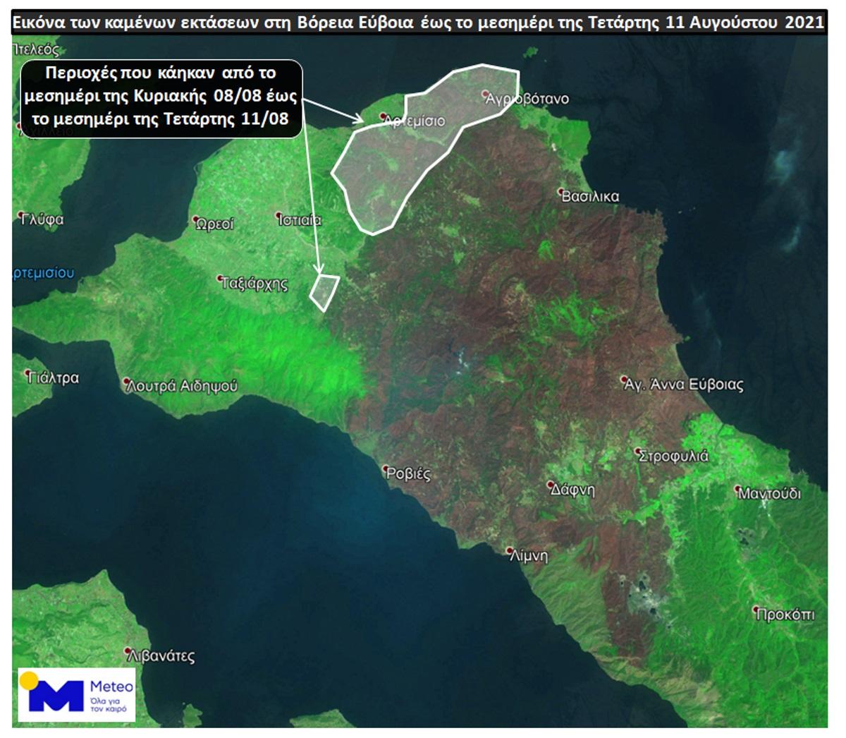 Κάηκαν πάνω από 510.000 στρέμματα στην Εύβοια