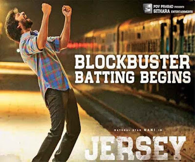 Jersey Movie Unknown & Interesting Facts In Hindi