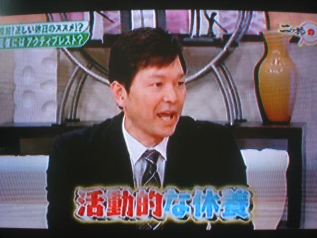 彦兵衛のブログ〔hiko-bay's blog〕