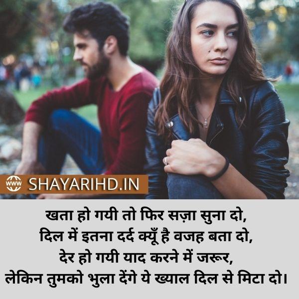Dil todne wali shayari in hindi