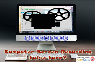 laptop-computer-me-screen-record-kaise-kare