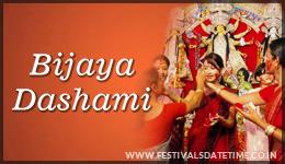 Bijaya Dashami