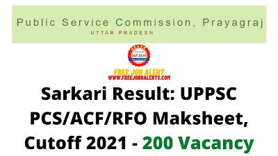 Sarkari Result: UPPSC PCS/ACF/RFO Maksheet, Cutoff 2021 - 200 Vacancy