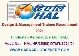 HAL Design & Management Trainee Recruitment 2021 Apply Online
