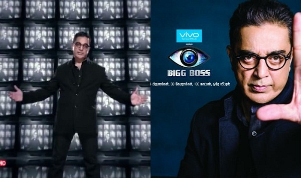 BIG BOSS,BIG BOSS IN TAMIL,KAMALKAASAN,VIJAY TV,BIGBOSS,