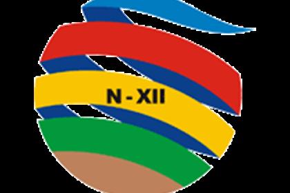 Lowongan Kerja BUMN Lulusan SMA/SMK/Sederajat PT. Perkebunan Nusantara XII, Batas Pendaftaran 5 Juni 2019