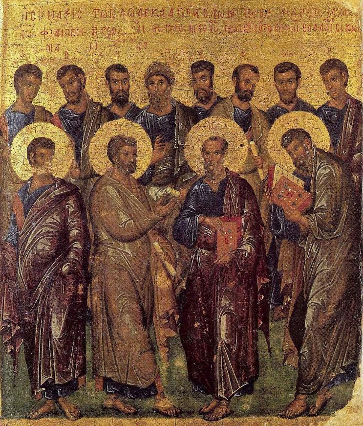 A reunião dos Santos e Venerabilissimos Doze Apóstolos', século XIV, Pushkin Museum