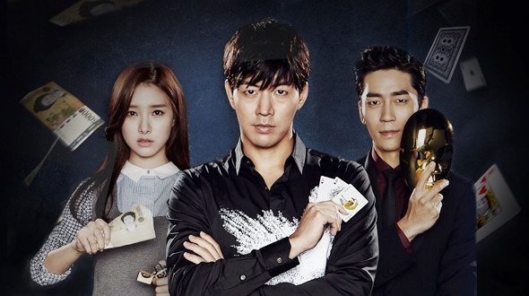 Liar Game k-drama