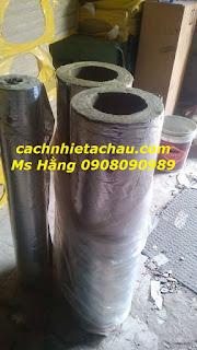 Ống bông khoáng Rockwool bọc đường ống nóng, không bén lửa, cách nhiệt tốt  Yah1531451038