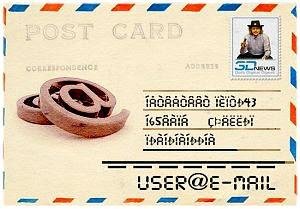 создать почтовый ящик