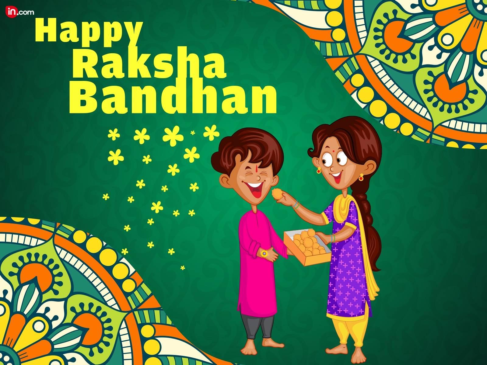 raksha bandhan essay in hindi Raksha bandhan, रक्षाबंधन पर निबंध, essay on raksha bandhan in hindi, रक्षाबंधन का महत्व.
