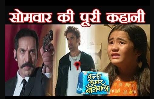 Upcoming Twist : Kulfi kicks in mission to save Sikandar's life in Kulfi Kumar Bajewala