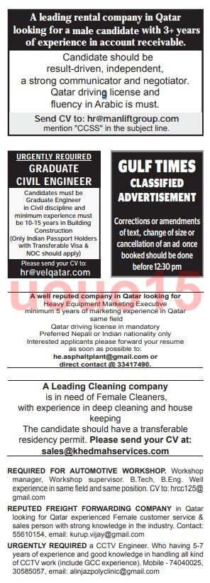 gulf times jobs pdf 5/9/2019 - وظائف شاغرة فى قطر