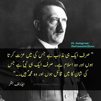 Adolf Hitler quotes about Muhammad (SAW) and ISLAM