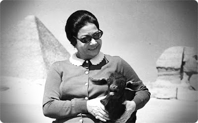 Umm Kulthum ام كلثوم