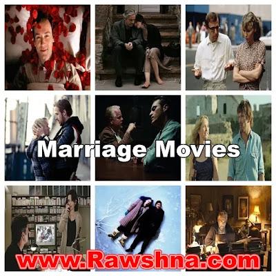افضل افلام الزواج على الاطلاق