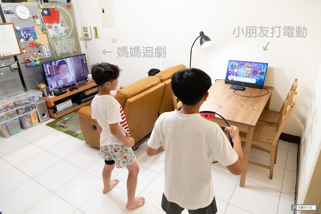 【開箱】滿版視野、極致輕巧,給奇 GeChic 2101H 攜帶式螢幕 - GeChic 2101H 解鎖了我們家客廳的「多工模式」