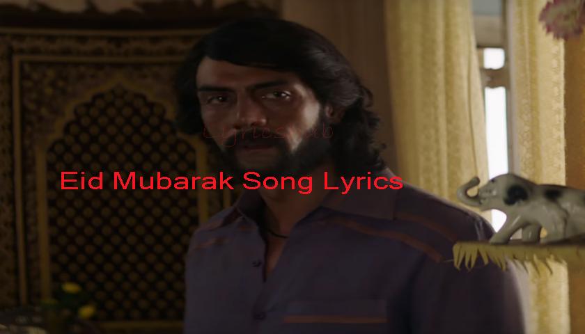 Eid%2BMubarak%2BSong%2Barjun%2Brampal%2Bdaddy%2Bimages22 lyrics hub july 2017,Meme Indians Song Free Download