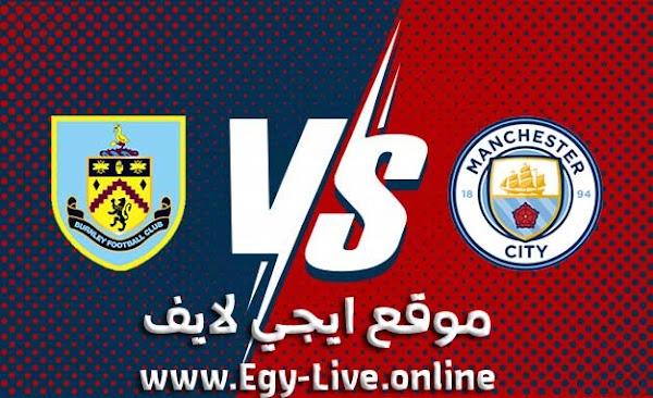 مشاهدة مباراة مانشستر سيتي وبيرنلي بث مباشر ايجي لايف بتاريخ 28-11-2020 في الدوري الانجليزي