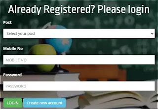 How to apply for Social Welfare Recruitment For LDA CUM TYPIST Registration Form