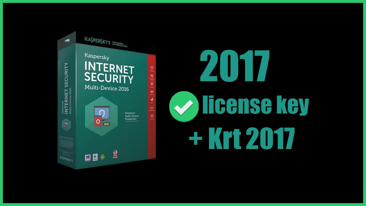 kaspersky internet security 2017 serial key new