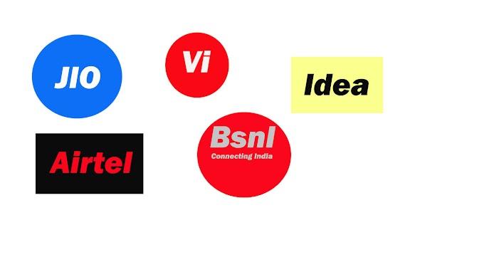 Airtel, Idea, Vodafone, Reliance JIO and BSNL लॉकडाउन ऑफर 1.5 जीबी वाला