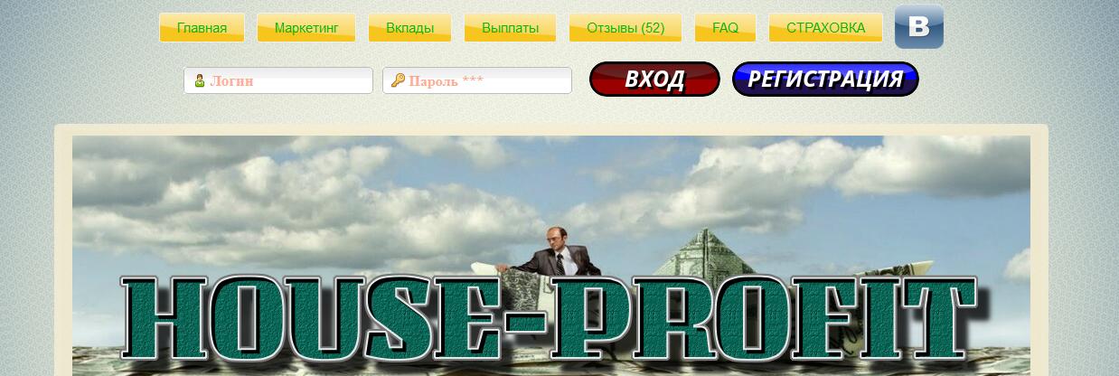 Мошеннический сайт house-profit.ru – Отзывы, платит или лохотрон?