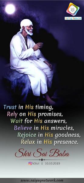 Shirdi Sai Baba Blessings - Experiences Part 2884