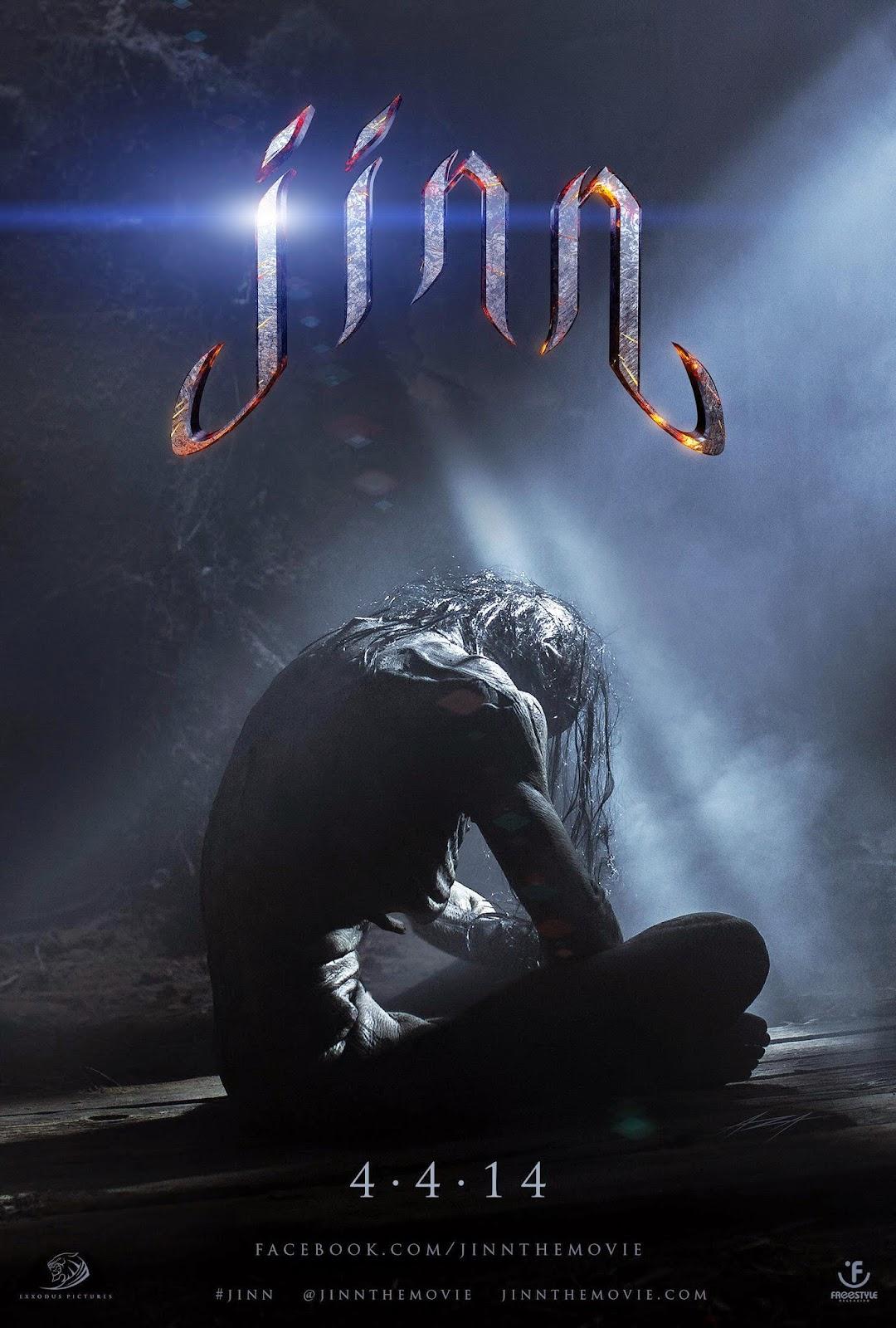 Jinn 2014 Brrip ταινιες online seires oipeirates greek subs