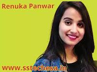 Renuka panwar biography in hindi