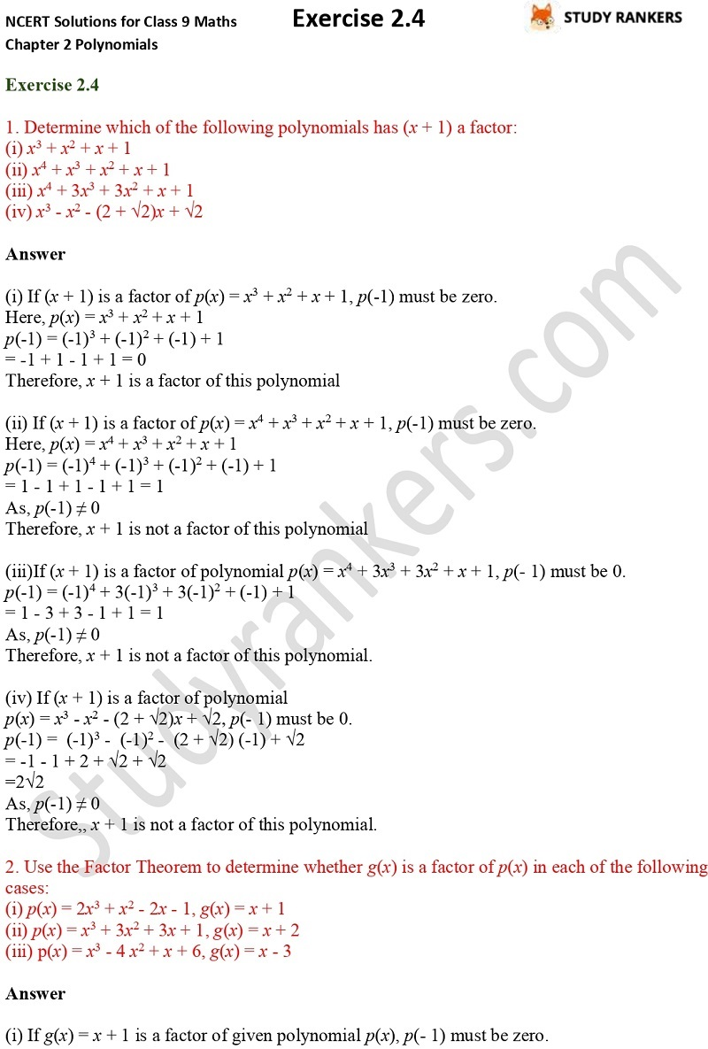 NCERT Solutions for Class 9 Maths Chapter 2 Polynomials Exercise 2.4 Part 1