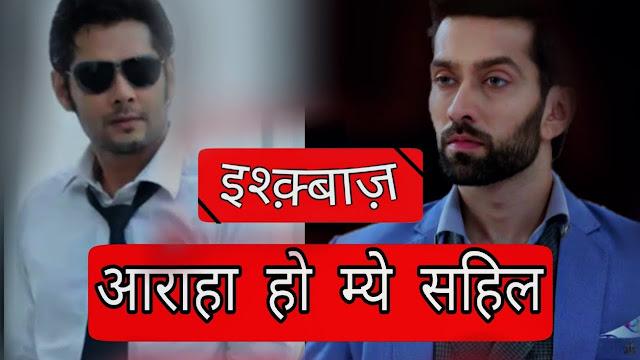High Voltage Drama : Shivaansh tags Sahil handicapped in Ishqbaaz