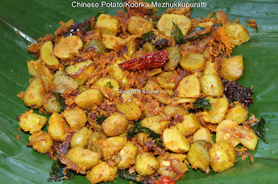 Chinese Potato Stir fry / Koorka Mezhukkupuratti