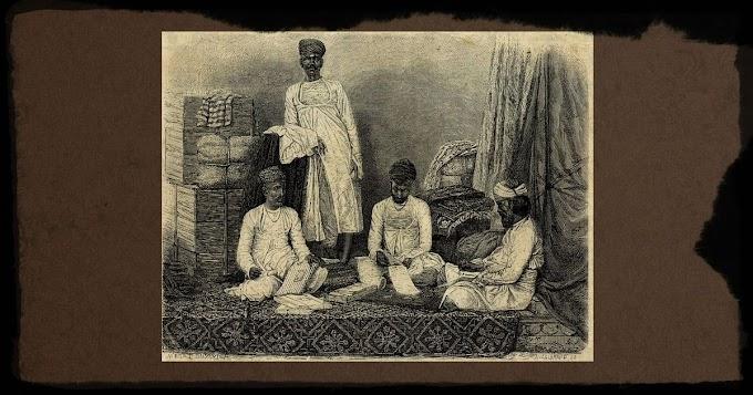 দান প্রতিদান (রবীন্দ্রনাথ ঠাকুর)