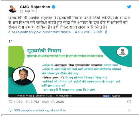 Rajasthan+Online+Labour+Employment