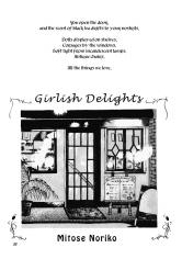 Girlish Delights