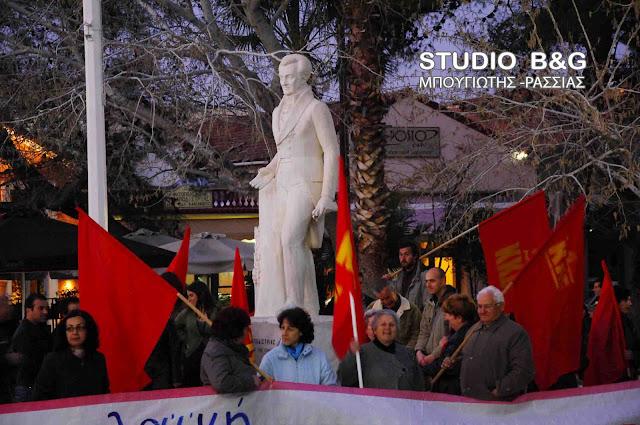 Ξεσηκωμός από το ΚΚΕ με διαδηλώσεις για τα εργασιακά σε Ναύπλιο και 33 ακόμα πόλεις
