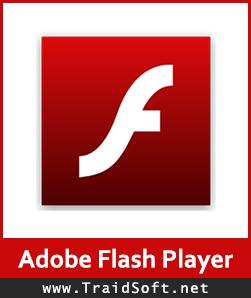 تحميل برنامج أدوبي فلاش بلاير مجاناً
