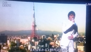 JMusic-Hits.com Kouhaku 2015 - Tokunaga Hideaki
