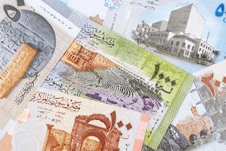 """الليرة السورية تهبط لانى مستوياتها منذ أعوام """"شاهد أسعار الصرف اليوم"""""""