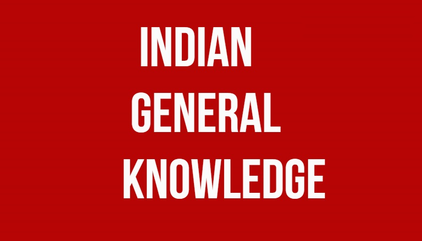Indian States General Knowledge Questions & Answers - HARDEV GK