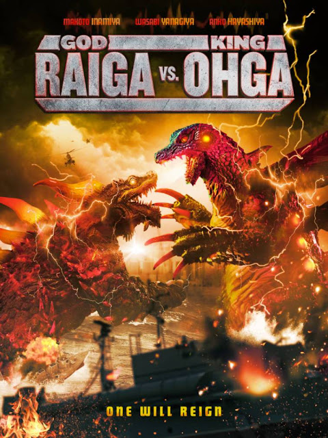 Duelo de kaijus al tráiler oficial GOD RAIGA vs KING OHGA