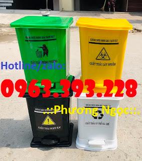 Thùng rác y tế đạp chân, thùng chứa rác thải lây nhiễm, thùng đựng rác thải y tế 64432364affc49a210ed