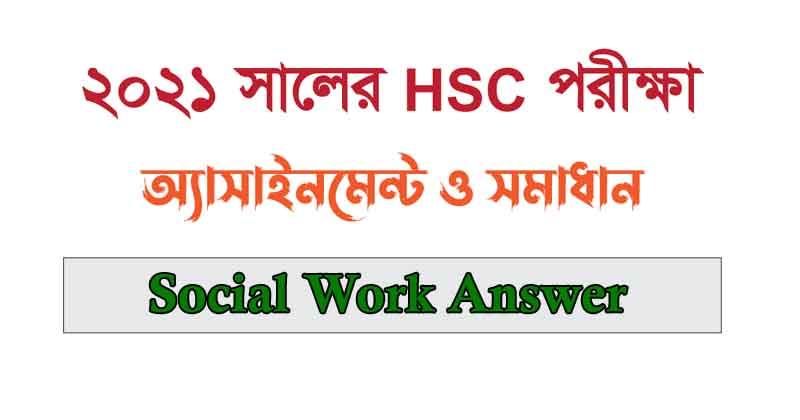 HSC 5th Week Social Work Assignment Answer 2021