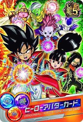 Nuevo anime de Dragon Ball Heroes