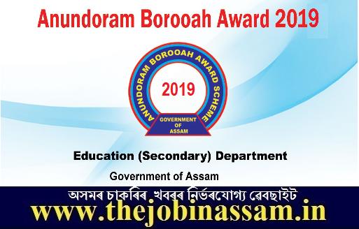 Anundoram Borooah Award Scheme 2019