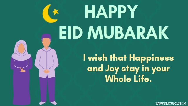 eid-mubarak-wishes-2020-in-english-for-sms