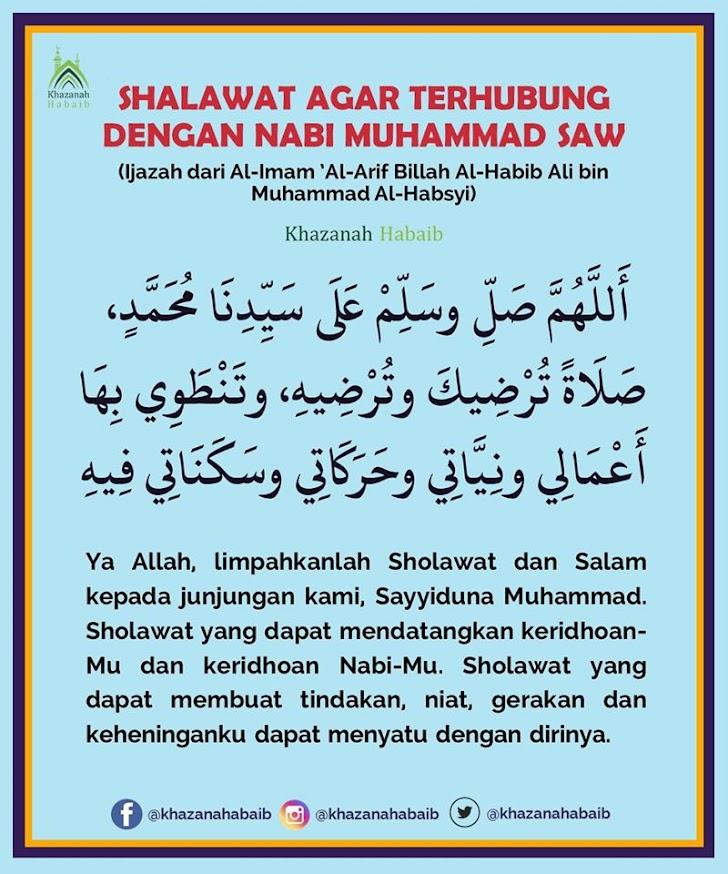 Ini adalah sholawat ijazah dari Al-Imam Al-'Arif Bilah Al-Habib Ali bin Muhammad Al-Habsyi.